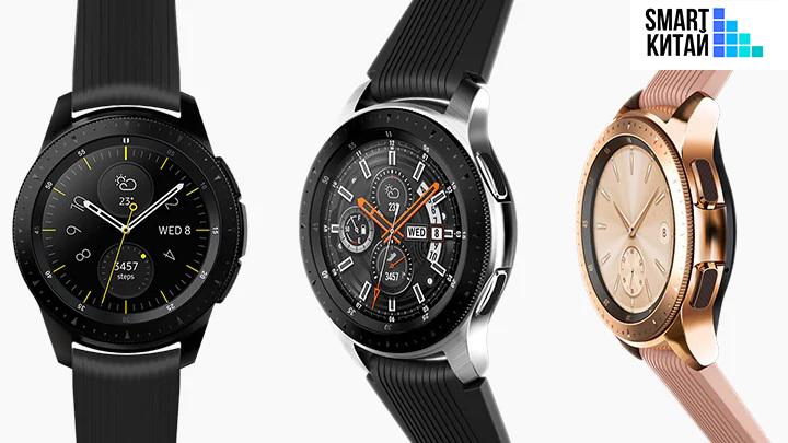 Smart Gear S4 - смарт часы