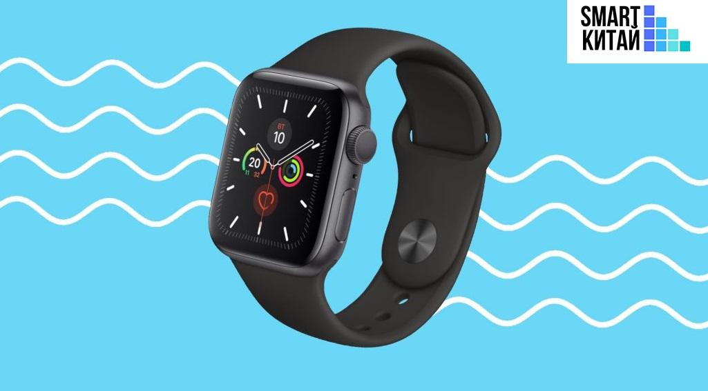Apple Watch смарт часы