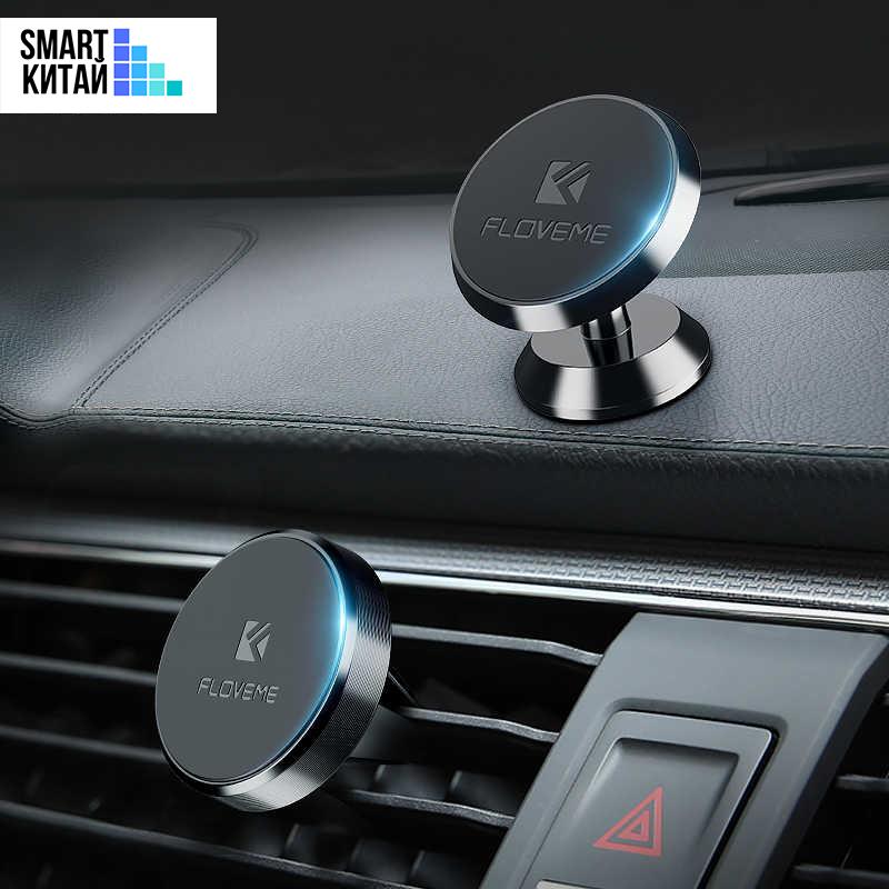 Автомобильные держатели для телефона