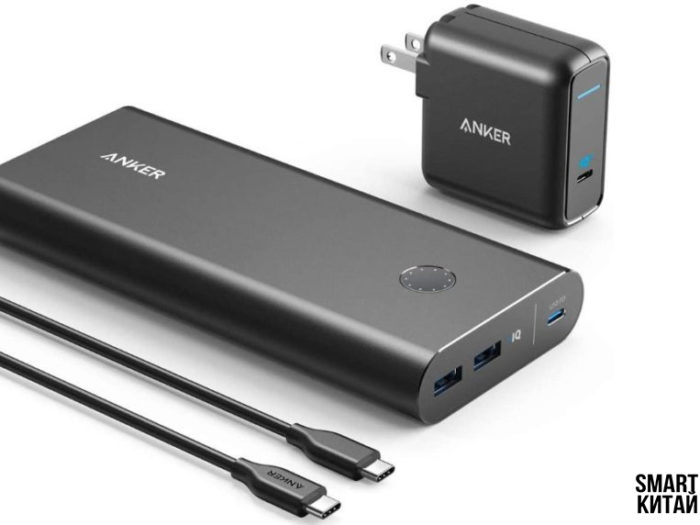 anker powercore plus