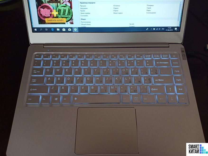 Подсветка EZBook X4