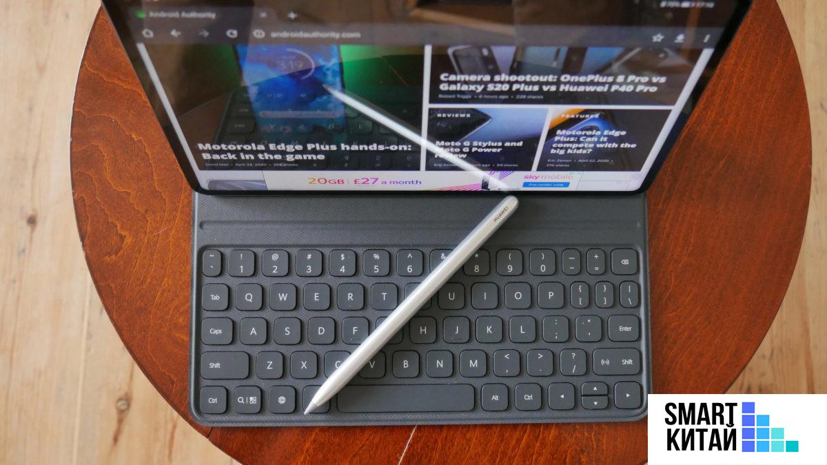 Huawei MatePad Pro перо